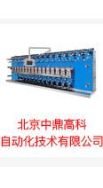 北京中鼎高科自动化技术有限公司