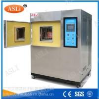 ASLI通标冷热冲击测试仪创新的湿度系统