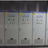 中央空调节电系统