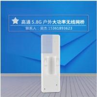 WiFi探针设备供应电梯广告数据采集远程维护管理广告推送设备