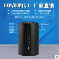 代工供应WiFi探针设备 MAC嗅探 数据采集分析设备