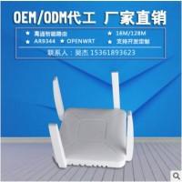 路由器工厂OEM大功率双频AP无线WIFI探针标准POE