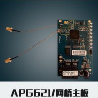 5.8G普通功率300M无线网桥