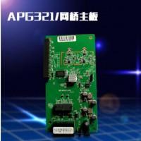 2.4G大功率300M无线网桥PCBA供应 可贴牌定制