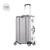 铝镁合金时尚铝框拉杆箱万向轮金属旅行箱商务箱可印logo