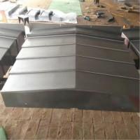 诚信定做机床防护罩 钢板式导轨防护 钢板防护罩 铠甲式防护罩