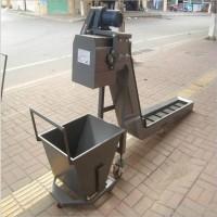 厂家定制链板式排屑机 机床排屑机 刮板式排屑机