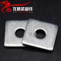 镀锌方垫 正方形垫片 加厚方斜垫 大量现货量大优惠