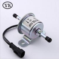汽车改装通用电子泵 工程高压机械电动燃油泵