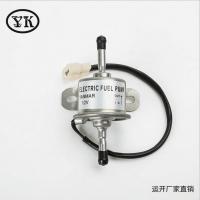 供应铜线洋马久保田收割机电子泵 柴油泵 汽车油泵