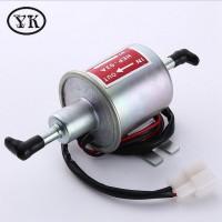 农机电子泵 汽车电子低压泵 汽车柴油泵 汽车燃油泵