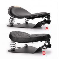 摩托车坐垫座椅底板和弹簧及支架安装改装套件