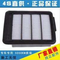 空气滤芯空气滤清器空气格空滤