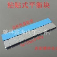 规格5g+10gX4,表面镀锌处理配重块