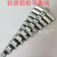 卡钩式平衡块卡口式铝合金铁钢平衡块汽车轮胎配重块铅块
