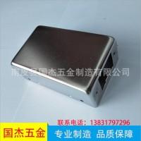 直销五金冲压件滤波器金属外壳可定做加工生产品质保证
