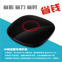 智能家居外壳 工控电脑产品控制智能家居外壳LYQ0033A
