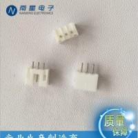 PH连接器 PH2.0针座 3P直针 间距2.00mm接插件