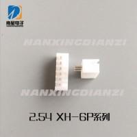 接插件 XH2.54MM间距 条形连接器 XH2.54-6P