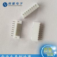 PH连接器 PH2.0针座8P直针 间距2.00mm 接插件