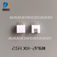 XH2.54MM间距 条形连接器XH2.54-2P 直针针座