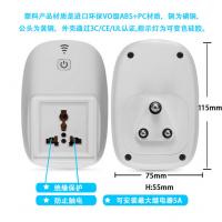 厂家直卖畅销款无线智能插座外壳 工业使用大功率智能插座外壳
