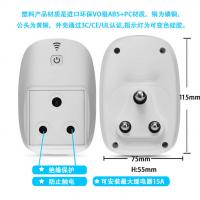 无线I智能插座外壳 WIF遥控定时ZIGBEE插座外壳