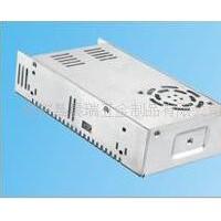 专业供应各种电源外壳 模块电源外壳 大小可定制