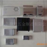 (供应)10W-1000W电源外壳 模块电源外壳《 可定做》