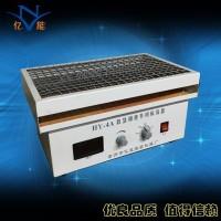 HY-4A调速多用振荡器 数显调速振荡器 多功能振荡器