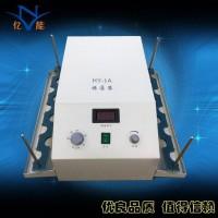 HY-1A数显垂直多用振荡器 多用分液漏斗振荡