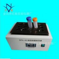 SPH-401新型微量振荡器 多功能微量振荡器 旋转式可定制