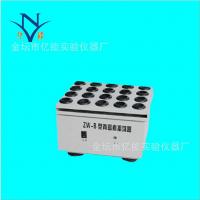 ZW-B青霉素振荡器 药物振荡器 粉末溶解微量振荡器可定制