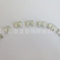 日系大型汽车保险片 250v方块保险丝 量大从优