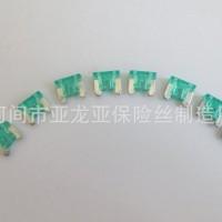 车用保险丝 保险盒 PL296 日式车系专用保险丝