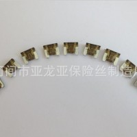 方形保险丝 汽车插式保险丝 日式车专用保险丝