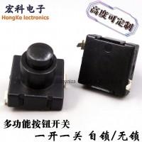 手电筒按钮开关 一开一关自锁KAN8-122 灯具电源开关