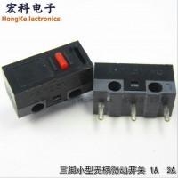 KW小型微动开关限位开关三脚无柄 1A 2A环保鼠标微动开关