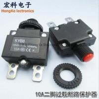 KYB8系列手动复位过载保护器手动恢复过流保护器20A保护器