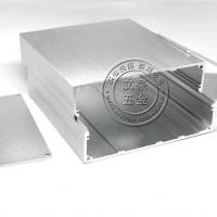 线路板外壳 上下分体铝盒 电源铝壳 铝型材机箱