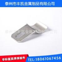 厂家直销 供应焊接件 非标氩弧焊焊接件 焊接配件加工零件