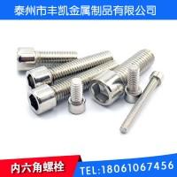 手拧螺丝不锈钢非标螺栓加工304不锈钢螺丝扁头螺栓批发