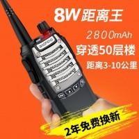 宝锋BF-UV8D对讲机8W双发射大功率无线手持手台新款批发