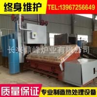 全纤维翻转式台车炉 高温倾斜式台车电阻炉 高锰钢铸件热处理炉