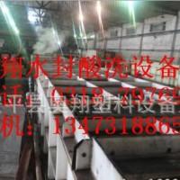 线材水帘酸洗设备 铁丝电镀酸洗机械