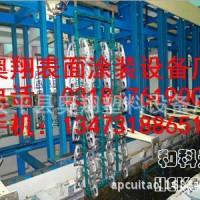 龙门式 垂直式 爬坡式 电镀自动生产线