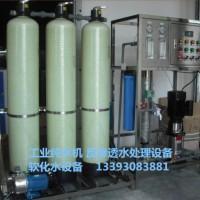 工厂定制 去离子水设备大型去离子水设备电镀大型去离子水设备