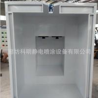 喷粉室 滤芯喷粉房 粉末回收室 双工位粉房