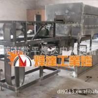 轻纺机械零件,轴承零件渗碳调质热处理炉