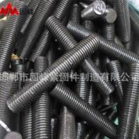 B7螺柱 B7全牙螺柱 B7双头螺丝 连接螺丝 碳钢双头栓